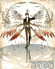 七之天使降臨