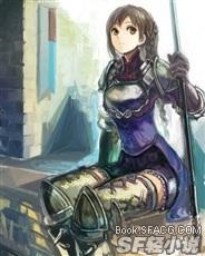 变成女骑士的我要掰弯整个异世界