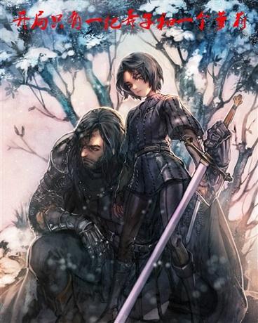 为宠少女骑士的我终将成王