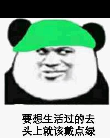 绿帽勇者求生记