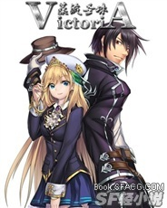 蒸汽圣咏-Victoria