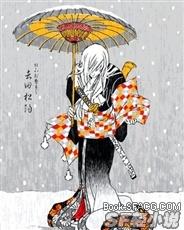 【银魂】松阳老师