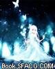 魔族·耀石之光