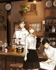 时间静止的咖啡厅