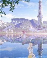 神与旅行日记