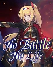 NoBattle NoLife