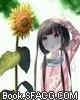 当向日葵还在地上之时
