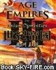 帝国时代:全面战争