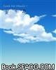 音乐的天空