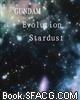 高达 进化 卷一 星尘