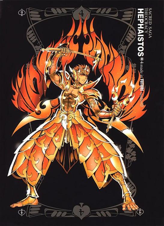 奥林匹斯十二神彩图