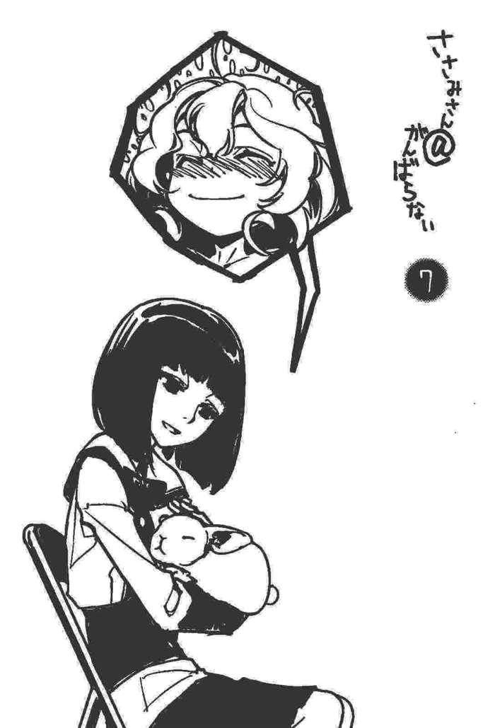动漫 卡通 漫画 设计 矢量 矢量图 素材 头像 700_1029 竖版 竖屏