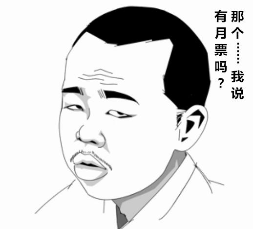 而藤井冲田则是一脸悠哉的笑着回头说道.